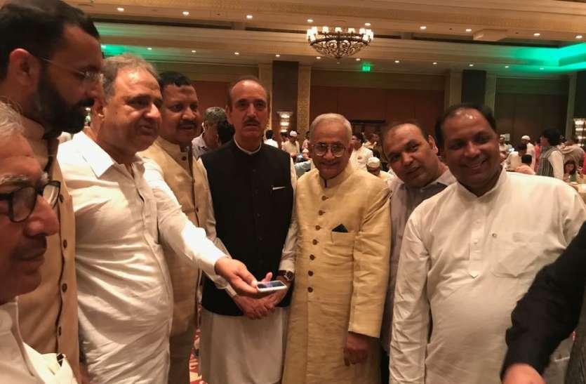 राहुल गांधी की इफ्तार पार्टी में खूब हुर्इ मिशन 2019 पर बातें, भाजपा के खिलाफ एक मंच पर आए दल अब करेंगे ये काम
