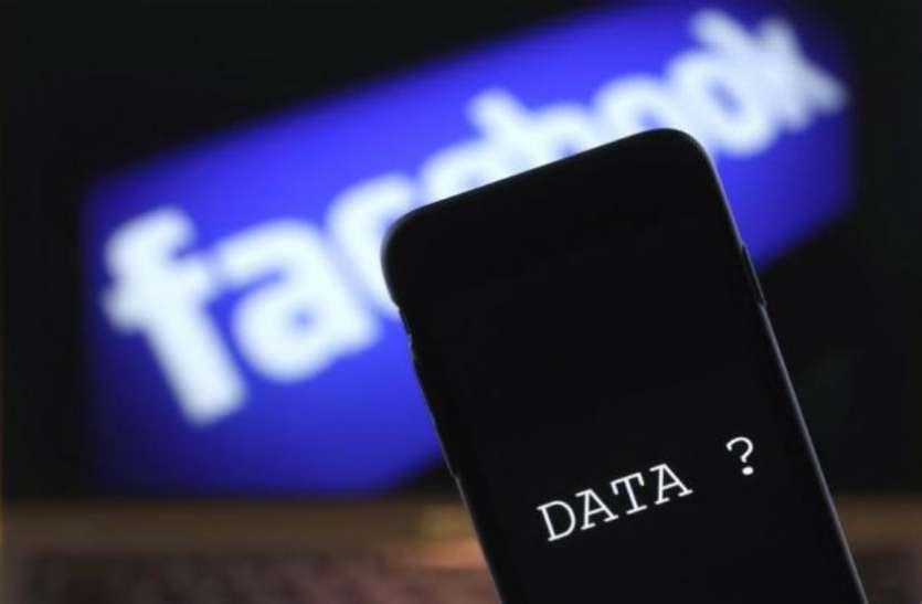 अब Facebook के प्राइवेसी को लेकर कोई डर नहीं, जानें कैसे रखे अपने अकाउंट को सेफ