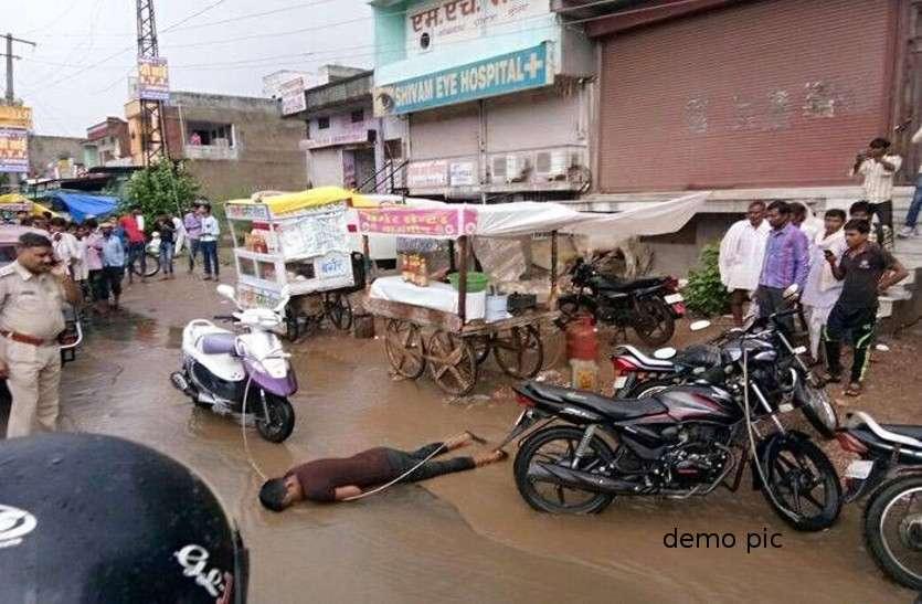 बिलासपुर में आधी रात चली आंधी से बिजली का तार टूटा, तीन लोगों की मौत