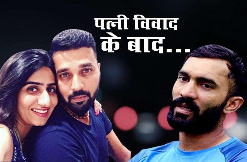 IND VS AFG: पत्नी विवाद के बाद पहली बार दिनेश और मुरली दिखें टीम इंडिया में