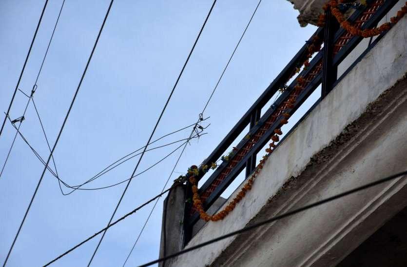 बड़ा हादसा : मकान पर गिरी हाईटेंशन लाइन, दो बाल श्रमिक की मौत
