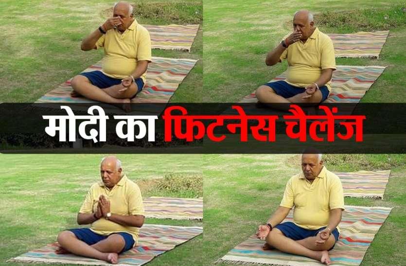 पीएम मोदी के बाद अब भाजपा नेताओं में बढ़ रहा फिटनेस का क्रेज, योगी के मंत्री की तस्वीरें वायरल