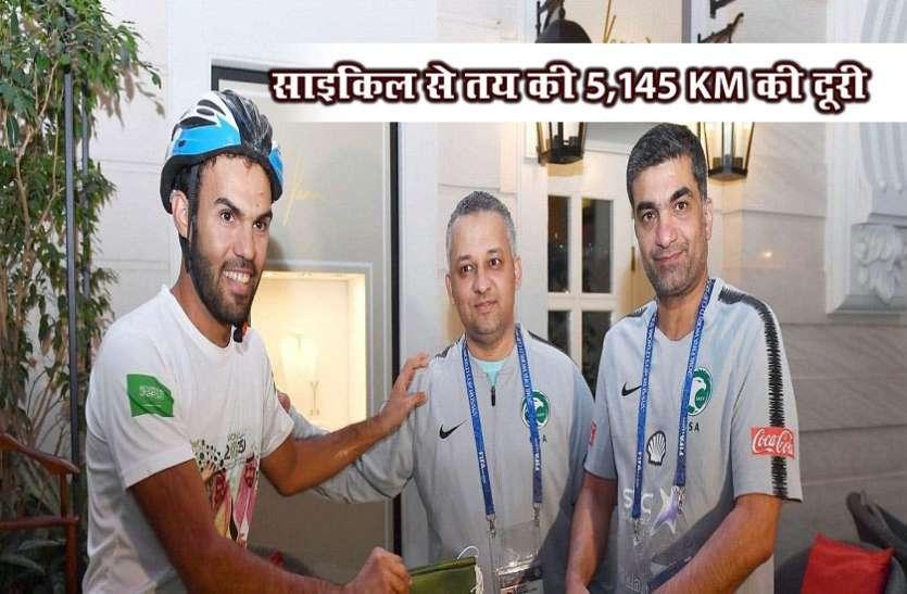 Football का अजूबा फैन, साइकिल से 5,145 KM का सफर कर पहुंचा रूस