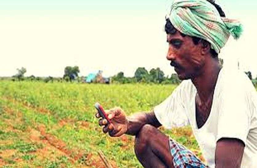 मैसेज के इंतजार में रह गए 19 हजार किसान