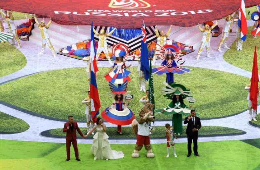FIFA WC 2018:  फुटबाल के महाकुंभ का आगाज रूस ने किया पहला गोल 1 -0 से आगे