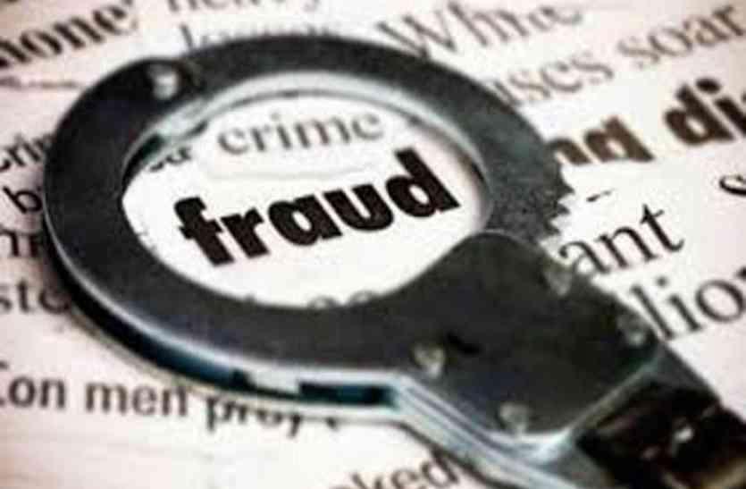 नोट दुगुने करने का झांसा देकर ठगी करने के आरोपी दो भाई गिरफ्तार