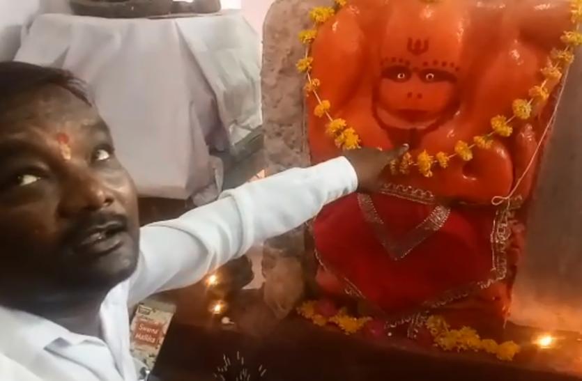 हनुमानजी के मुंह से फूटी जलधारा, प्राचीन मूर्ति में हुआ चमत्कार