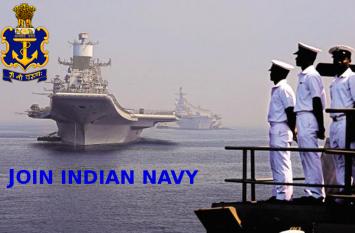 indian Navy recruitment - 10वीं पास युवाआें से मांगे आवेदन, सैलरी के साथ मिलेगा 37.50 लाख का सुरक्षा बीमा