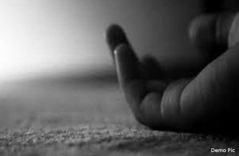 बांसवाड़ा : पति ने बाजार जाने से रोका तो गुस्से में पत्नी ने पी लिया जहर, तड़प-तड़पकर मौत