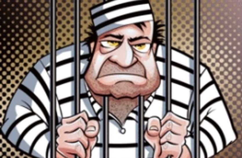 झाविमो नेता तिलो सरदार हत्याकांड में दो जनो को आजीवन कारावास