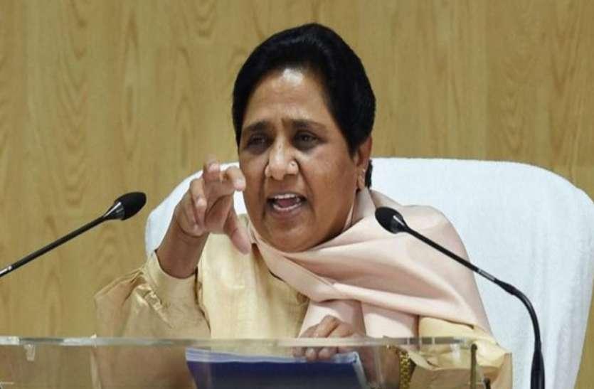 बड़ी खबर: मायावती का बड़ा एक्शन, तीन दिग्गज नेता बसपा से निष्कासित