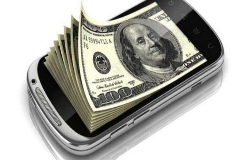 ये हैं कमाई बढ़ाने वाले Apps, आज ही करें डाउनलोड