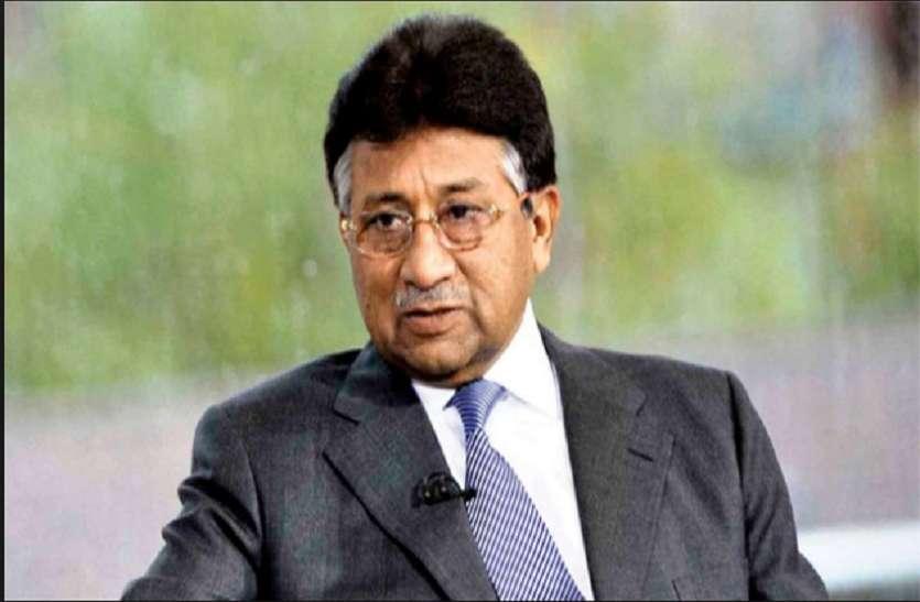 सुप्रीम कोर्ट से मुशर्रफ की बढ़ी मुश्किलें, चुनाव में खड़े होने की सशर्त अनुमति ली वापस