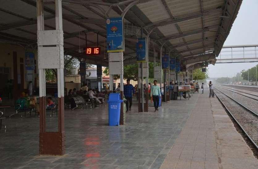 नागौर रेलवे स्टेशन प्लेटफॉर्म पर कोच गाइडेंस सिस्टम नदारद