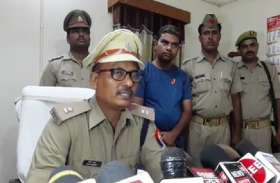नौकरी दिलाने के नाम पर करोंडो की ठगी करने वाला नटवर लाल गिरफ्तार