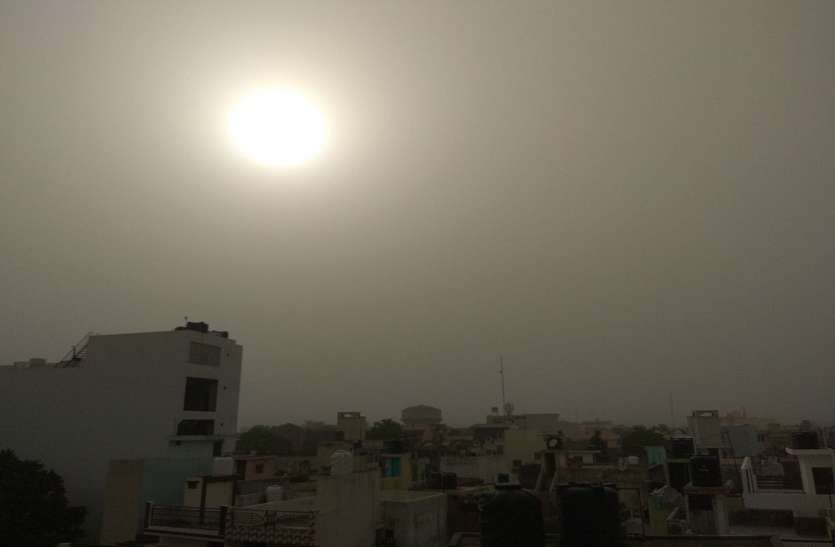 ये शहर सबसे प्रदूषित शहरों में शामिल,सांस लेना भी हुआ मुश्किल