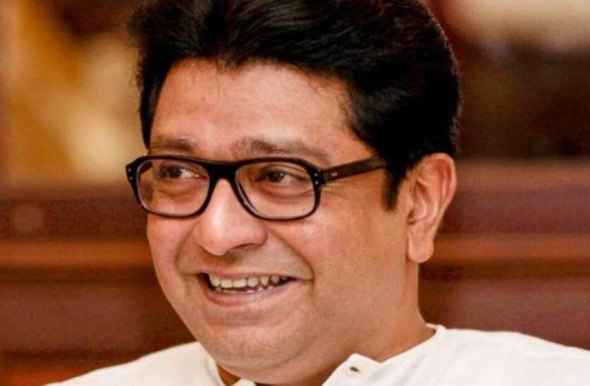 महाराष्ट्र: राज ठाकरे ने अपने जन्मदिन पर लोगों को दिया सस्ते पेट्रोल का तोहफा, लोगों ने पीएम से भी की उम्मीद