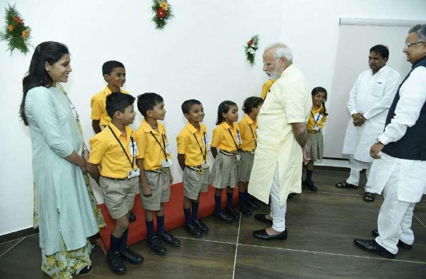 PM मोदी हुए गदगद, जब स्वच्छता को लेकर बच्चों ने कहा - न कचरा फैलाते हैं और न फैलाने देते हैं