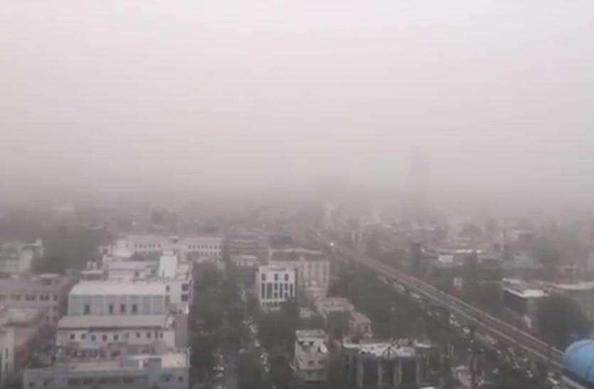 बिगड़े मौसम के मिजाज ने लोगों को किया परेशान,जाने, कितने दिन तक धूल के गुबार में होगा रहना