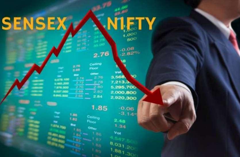 फेड की दरों से भारतीय निवेशकों में मायूसी, लाल निशान पर खुले बाजार