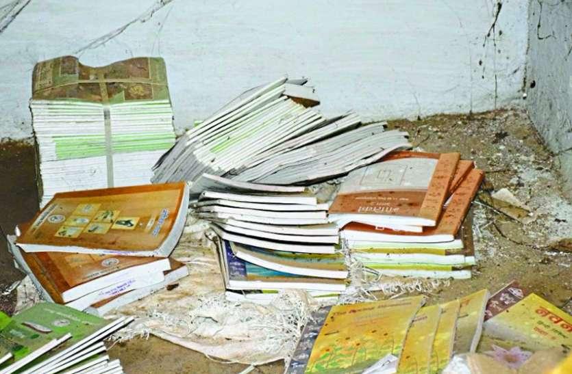 पाठ्यक्रम बदलने के बाद राज्य पुस्तक मंडल की करोड़ों रुपए की किताबें रद्दी