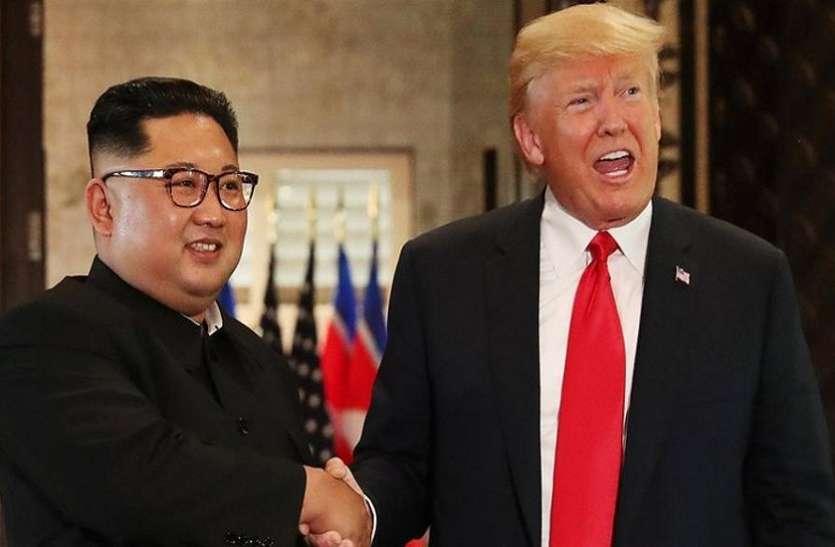 ट्रंप-किम की दोस्ती से चीन की बढ़ी चिंता