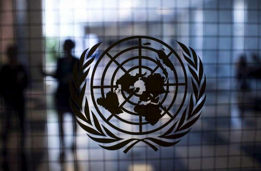 कश्मीर में मानवाधिकार उल्लंघन पर यूएन की रिपोर्टः भारत ने दिया जवाब, चुप है पाकिस्तान