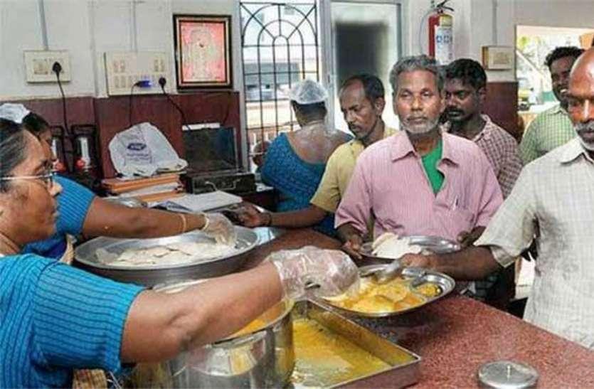 व्यस्ततम क्षेत्रों में बढ़ी इंदिरा कैंटीन की लोकप्रियता