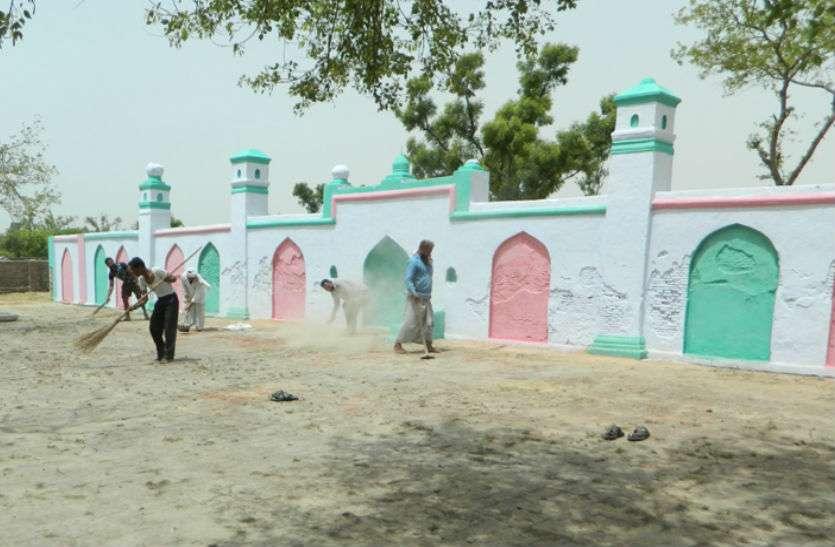 यहां ईद मनाने के लिए किए गए खास इंतजाम