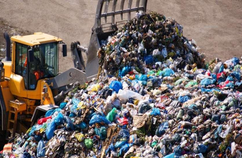 ठोस कचरा: समस्या या संसाधन