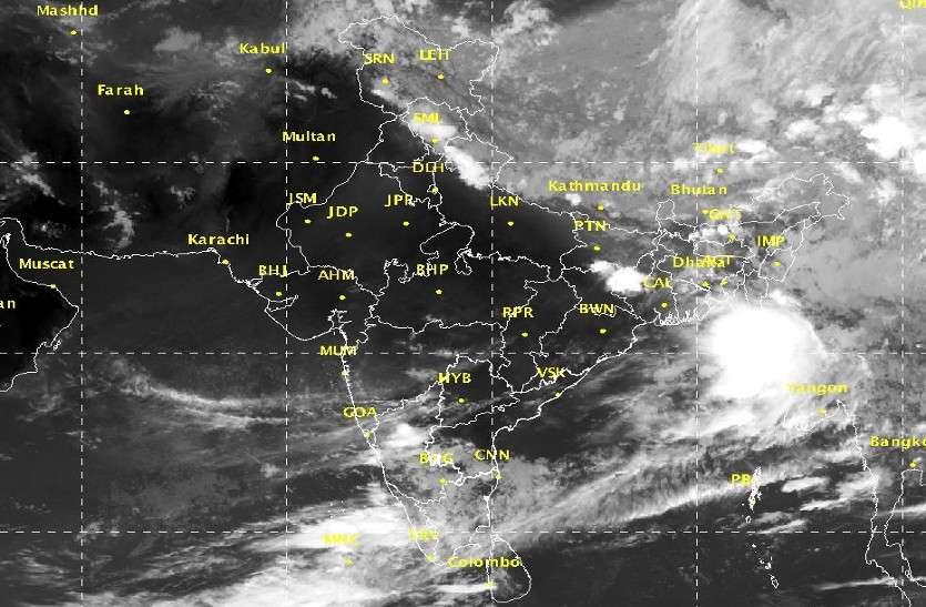 मौसम: कमजोर हुआ मानसून, अच्छी बारिश के लिए इस तारीख तक करना होगा इंतजार
