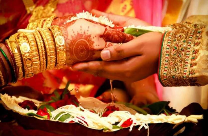 अगर बना रहे हैं शादी का मूड तो पढ़ लें ये खबर... अौर चुन लें अपनी डेट