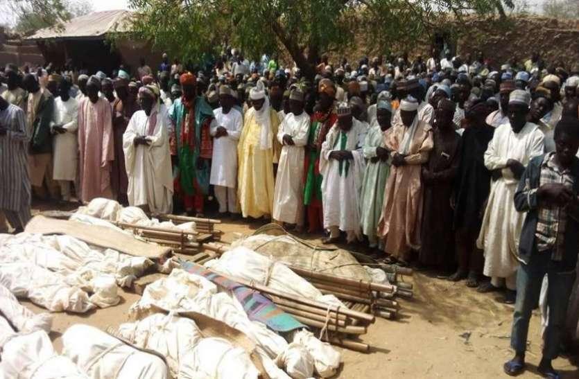 नाइजीरिया के दो गांव में डाकुओं का हमला, 10 लोगों की मौत