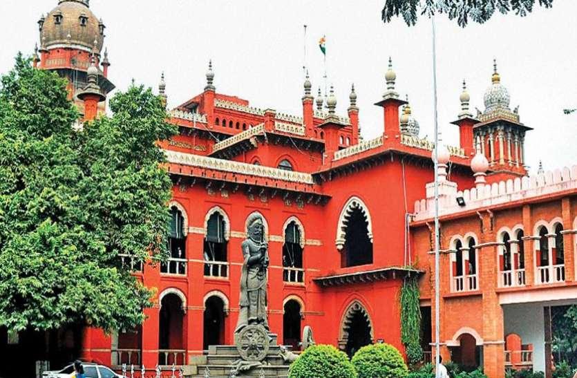 मद्रास हाईकोर्ट के फैसले के बाद सरकार पर से टला खतरा