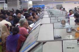 SBI के तीन कर्मचारियों ने नोटबंदी से कमाए 10 लाख रुपए, जानिए कैसे