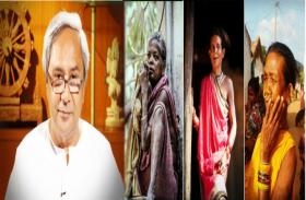 आगामी चुनाव से पहले आदिवासी वर्ग को रिझाने की कोशिश में बीजद,किया प्रदेश मोर्चा का गठन!