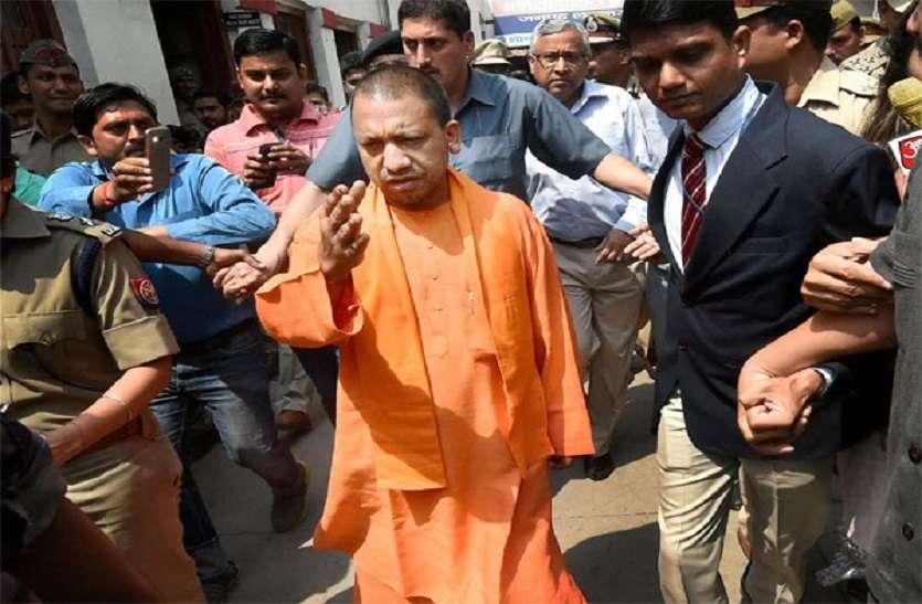 सीएम योगी ने जिन 39 अधिकारियों पर किया था भरोसा, उन्होंने तोड़ दिया भरोसा, टूटा मुख्यमंत्री सपना