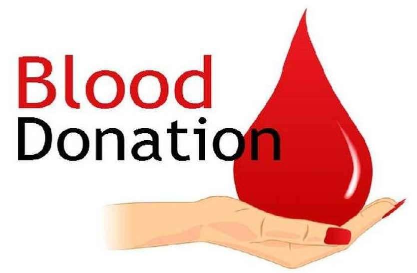 VIDEO : समाजजनों में दिखा उत्साह, किया 61युनिट रक्तदान....