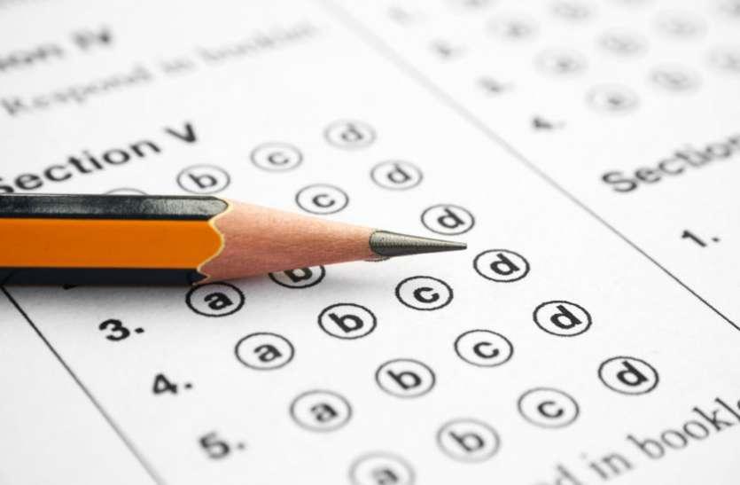 अहमदाबादः पीएचडी की प्रवेश परीक्षा के पर्चे में हर जवाब का था एक ही उत्तर