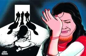 एक माह बाद लौटी युवती, गुरुभाई और साथियों पर लगाया दुष्कर्म का आरोप