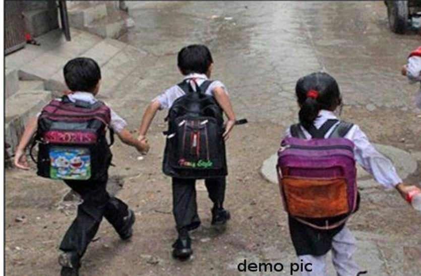 आज से खुले स्कूल, दिन रात क्ष़ेत्र में रूककर सरकारी विद्यालयों में नामांकन बढ़ाने का प्रयास करेंगे विभाग के अधिकारी