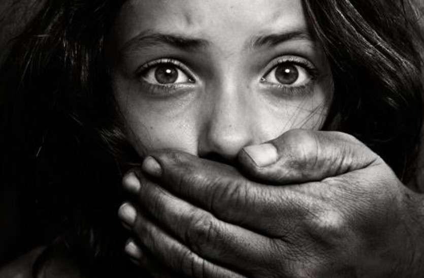 बेटी के साथ पिता करता रहा सात साल से देहशोषण, मां ने बदनामी बता चुप कराया