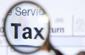 कुछ एेसे हैं एडवांस टैक्स के फायदे, अर्थव्यवस्था में रहता है कैश फ्लो