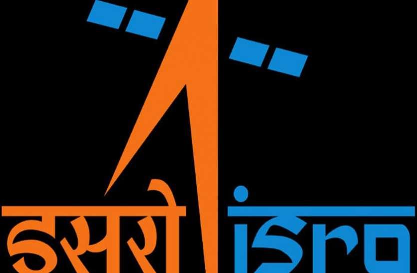 इसरो का पूरा ध्यान अब चंद्रयान-2 पर