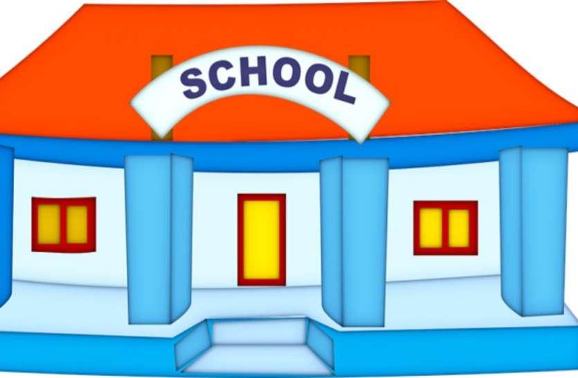 नए स्कूलों को अनुमति नहीं देने के बयान से निजी स्कूल संघ खफा