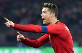 फुटबॉल फैंस के लिए बड़ी खुशखबरी, नेशन्स लीग फाइनल्स में खेलेंगे क्रिस्टियानो रोनाल्डो