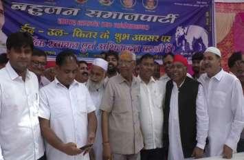 एक ही मंच पर तीन राजनैतिक दल बोले हिन्दू-मुस्लिम भाई भाई