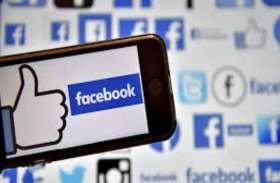 फेसबुक की कमाई में आपका है अहम योगदान, जानिए कैसे आपसे कमाई करती है कंपनी