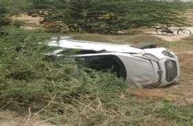कार और ऑटो में भिड़ंत, एक की मौत, तीन घायल
