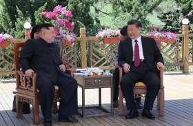 शी जिनपिंग को किम जोंग ने दी जन्मदिन की बधाई, भेजे फूल और पत्र